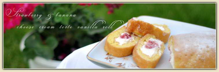 00_cover_strawberry_banana_cheese_cream_torte_vanilla_roll