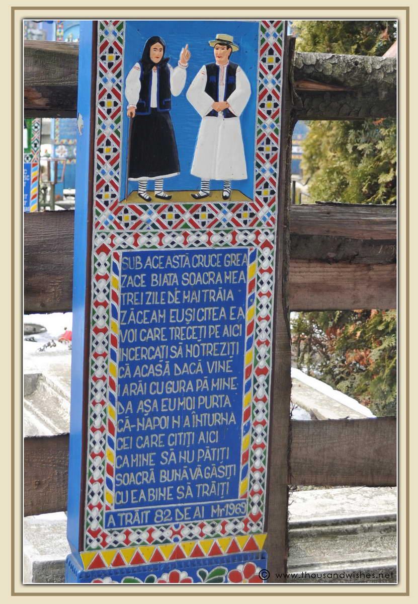 0104_merry_cemetery_sapanta_romania
